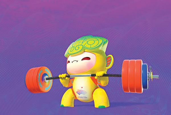 杭州亞運吉祥物運動造型設計發布
