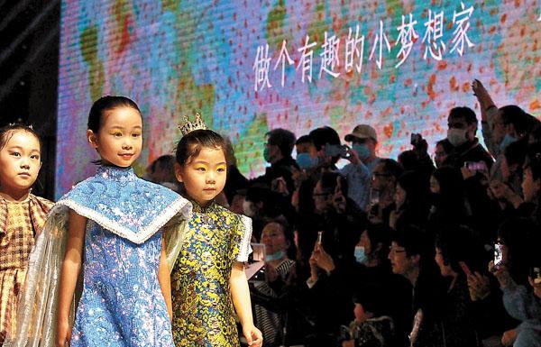 上海時裝周迭變啟航 展現中國氣質共築童夢