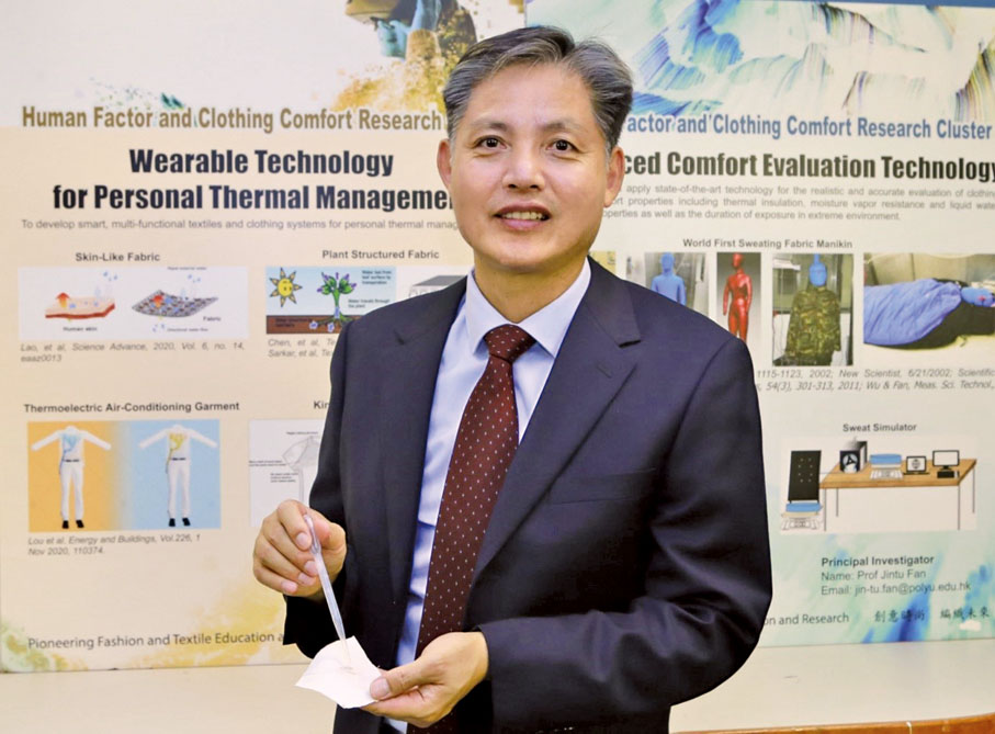 ● 范教授指出,紡織及服裝學系科研成果的影響力在設計和科技兩個領域都被評為世界領先。